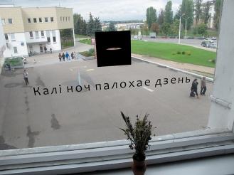 VCCA window. vinyl text